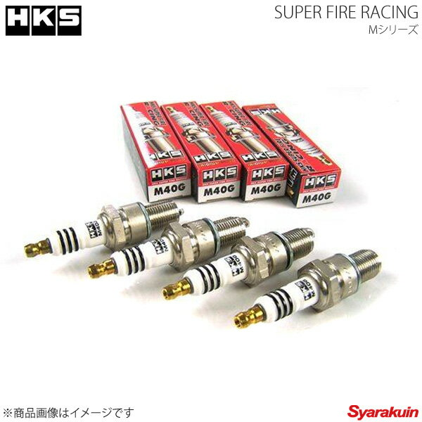HKS/エッチ・ケー・エス 4本セット SUPER FIRE RACING M50HL PLUG M-HL SERIES TOYOTA ノア ZZR70G,70W,75G,75W プラグ