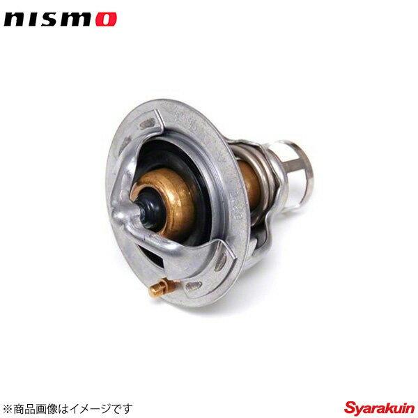 NISMO/ニスモ ローテンプサーモスタット ニッサン プレセア R10/R11 SR16VE/SR18DE/SR20DE/SR20VE(T)/SR20DET/KA24DE