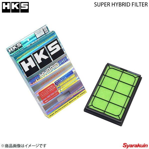 スーパーハイブリッドフィルター HKS フェアレディZ Z33 HZ33 VQ35HR 07/02-08/11 エアフィルター