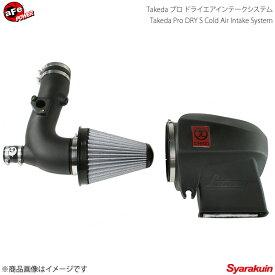 aFe Takeda タケダ プロドライ コールドエアインテークシステム Stage-2 (乾式) TOYOTA 86 ZN6 2L 前期・後期 2012- エアクリーナーキット