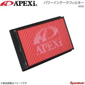 A'PEXi アペックス パワーインテークフィルター パルサー/ADバン #N14 GA16DE/SR18DE/SR20DET/CD17 対応純正品番(16546-V0100/AY120-NS001) 503-N101