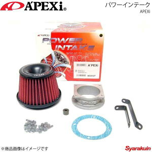 A'PEXi アペックス パワーインテーク セフィーロワゴン WA32/WPA32 VQ20DE/VQ25DE 97/06〜00/8 508-N013