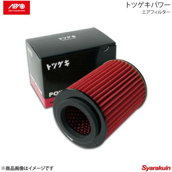 APIO アピオ トツゲキパワーエアフィルター ジムニー JA11/JA12/JA22/JA71