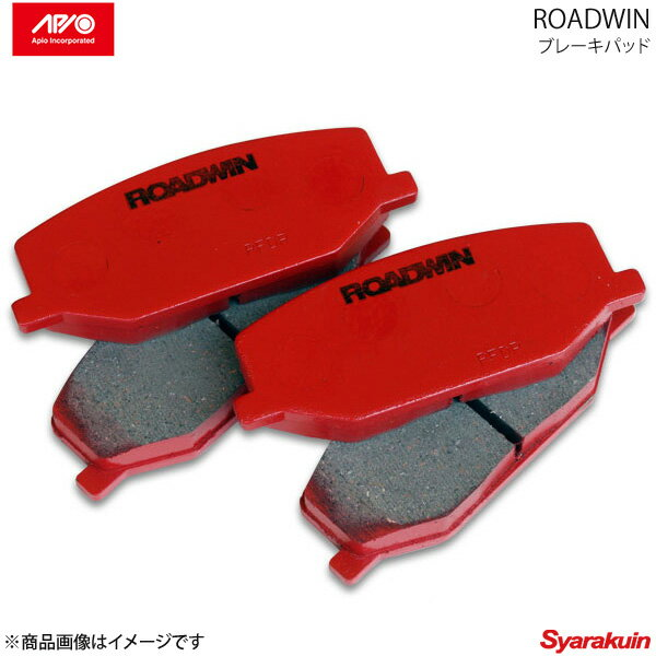 APIO アピオ ROADWIN ブレーキパッド ノンアスベスト 1台分 フロント左右セット ジムニー SJ30/JA系全車種/JB系全車種用