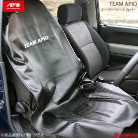 APIO アピオ TEAM APIO イージーシートカバー ジムニー 各種自動車汎用