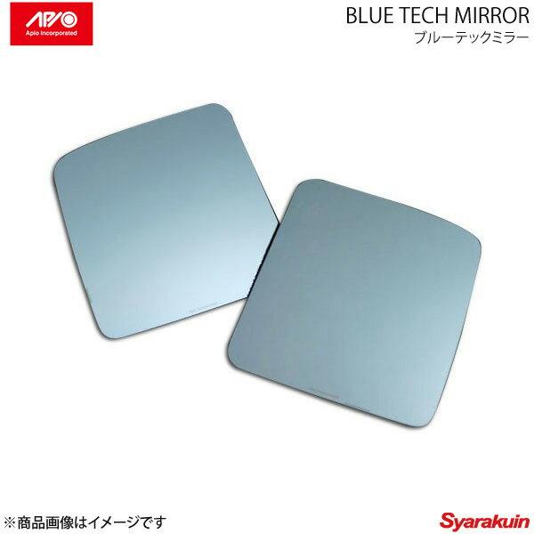 APIO アピオ ブルーテックミラー BLUE TECH MIRROR ジムニー JB23-6型以降/43-5型以降用