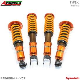 Aragosta アラゴスタ 全長調整式車高調 タイプE BMW MINI MINI R55、R56、R57/ワン、クーパー、クーパーS、JCW