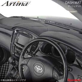 Artina アルティナ ダッシュマット グレー ノア/ヴォクシー ZRR/ZWR80系 H26.01〜 エアバッグ無