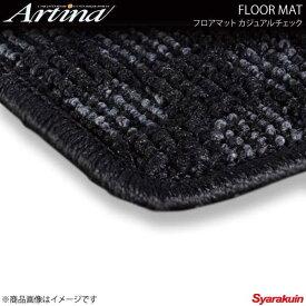 Artina アルティナ フロアマット カジュアルチェック グレー/ブラック ノア/ヴォクシー ZRR/ZWR80系 H29.07〜