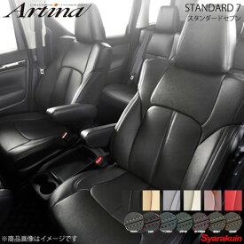Artina アルティナ スタンダードセブンシートカバー(要ステッチカラー指定) 2347 ブラック ヴォクシー ZRR80G/ZRR80W/ZRR85G/ZRR85W