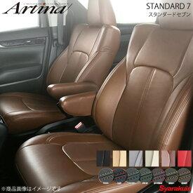 Artina アルティナ スタンダードセブンシートカバー(要ステッチカラー指定) 2346 ブラウン ヴォクシーハイブリッド ZWR80G/ZWR80W
