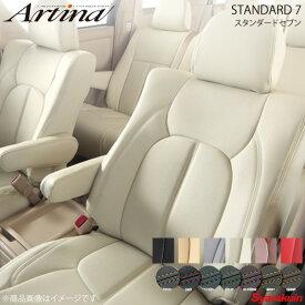 Artina アルティナ スタンダードセブンシートカバー(要ステッチカラー指定) 2338 アイボリー ヴォクシー ZRR80G/ZRR85G