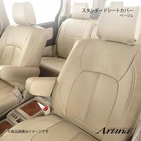 Artina アルティナ スタンダードシートカバー 2310 ベージュ ヴォクシー ZRR70W/ZRR75W/ZRR70G/ZRR75G