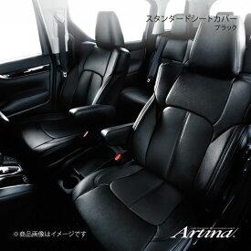 Artina アルティナ スタンダードシートカバー 9954 ブラック ハスラー MR52S/MR92S