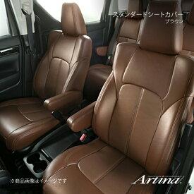 Artina アルティナ スタンダードシートカバー 9954 ブラウン ハスラー MR52S/MR92S