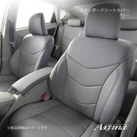 Artina アルティナ スタンダードシートカバー 2312 グレー ヴォクシー ZRR70W/ZRR75W/ZRR70G/ZRR75G
