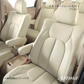 Artina アルティナ スタンダードシートカバー 2334 アイボリー ヴォクシー ZRR80G/ZRR80W/ZRR85G/ZRR85W