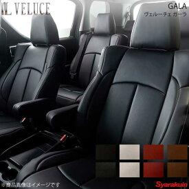 VELUCE ヴェルーチェ GALA ガーラ シートカバー2347 グレー×グレー ヴォクシー ZRR80G/ZRR80W/ZRR85G/ZRR85W