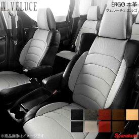 VELUCE ヴェルーチェ ERGO エルゴ シートカバー 2310 本革(パンチング加工) グレー×グレー ヴォクシー ZRR70W/ZRR75W/ZRR70G/ZRR75G