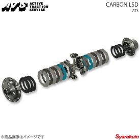 ATS エイティーエス LSD Carbon Carbon 1.5way 換装デフOP/TO BRZ ZC6 12.3〜 FA20 MT/AT CSRB10910