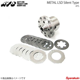 ATS エイティーエス LSD Metal Silent 1.5way 換装デフOP ビート PP1 91.5〜95.10 E07A SHMB7411