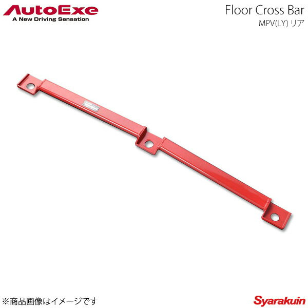 AutoExe オートエグゼ Floor Cross Bar フロアクロスバー リア用 スチール製 MPV LY3P