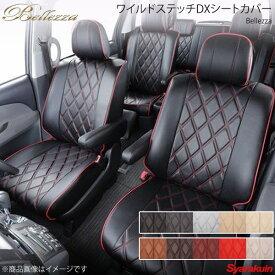 Bellezza ベレッツァ シートカバー ワイルドステッチDX アクア NHP10 H25/12〜H29/5 グレー×グレー