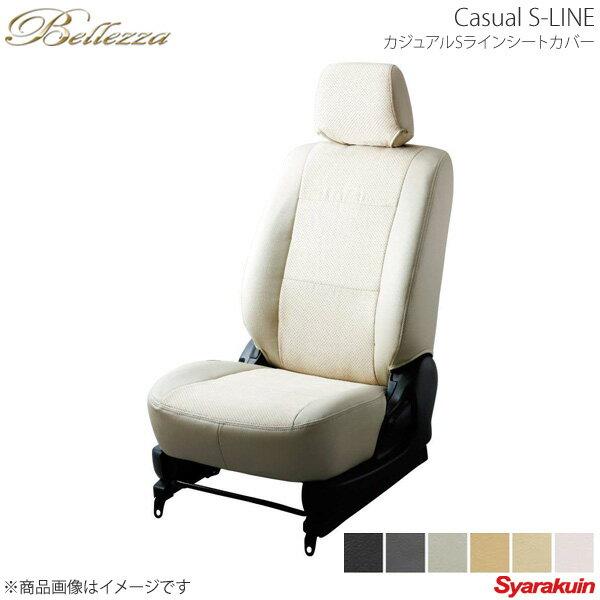 Bellezza/ベレッツァ シートカバー AZワゴン MJ21S/MJ22S カジュアル S-LINE ライトグレー