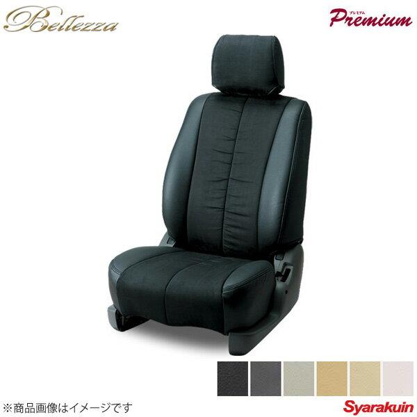 Bellezza/ベレッツァ シートカバー AZワゴン MJ21S/MJ22S プレミアム PVCレザー ダイヤブロック×ライトグレー