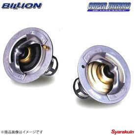 BILLION ビリオン スーパーサーモ 標準形状タイプ 開弁温度65℃ 1SZ型(ヴィッツ1000cc)