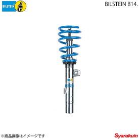 BILSTEIN/ビルシュタイン ローダウン&車高調キット B14 PEUGEOT 208 1.6/GTI 47-242104