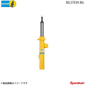BILSTEIN/ビルシュタイン B6 ショックアブソーバー PEUGEOT 208 1.2/1.6 35-225089・35-225096/24-242110×2