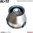 Blitz-advance