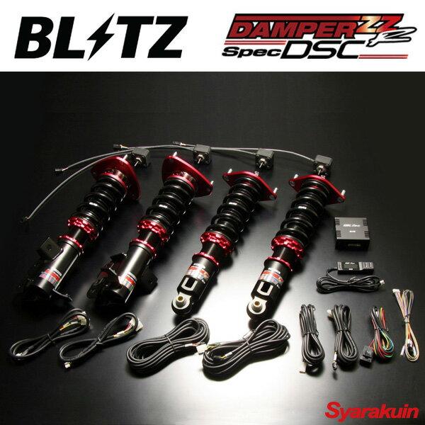 BLITZ 車高調 ZZ-R DSC エスティマ ACR55W GSR55W ブリッツ 車高調