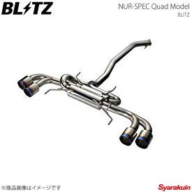 BLITZ ブリッツ マフラー NUR-SPEC OVAL Ti Quad エスクァイア ZWR80G