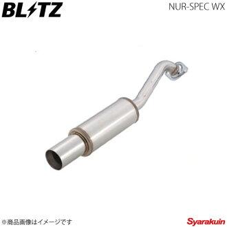 BLITZ burittsumafura NUR-SPEC WX demio DW3W