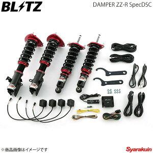 車高調キット BLITZ/ブリッツ DAMPER ZZ-R Spec-DSC ノート e-POWER ニスモ HE12 HR12DE