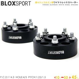 BLOX SPORT 超超ジュラルミン ワイドトレッドスペーサー 45mm 5H 114.3 60φ M12×P1.5 2枚セット レクサス車 トヨタ車 スズキ車