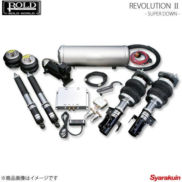 BOLD WORLD エアサスペンション REVOLUTION2 SUPER DOWN for K-CAR ムーヴ/ムーヴカスタム L90# エアサス ボルドワールド