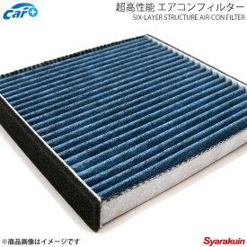 エアコンフィルター フィット GD1 GD2 GD3 GD4 80291-SAA-J01 80291-SAA-J51 80291-SAA-J71 純正交換
