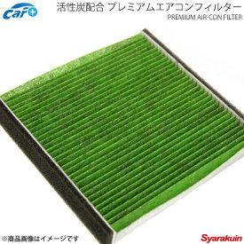 エアコンフィルター ステップワゴン RF3 RF4 RF7 RF8 炭 エアコンフィルター