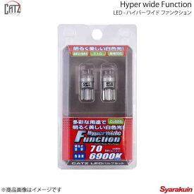 CATZ キャズ フロントルームランプ LED Hyper wide Function T10 6900K バルブ×2個セット エスティマ アエラス ACR5#/GSR5# H18.1〜H20.11 CLB26
