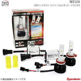 CATZ キャズ REFLEX LEDフォグコンバージョンキット H11 ステップワゴン RF3/RF4 H13.4〜H15.6 CLC50