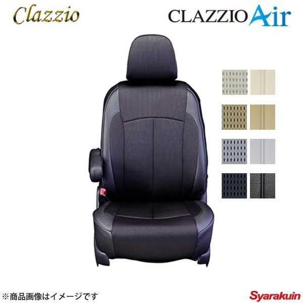 Clazzio クラッツィオ エアー EN-5301 ライトグレー/ライトグレーパイピング リーフ ZAA-AZE0