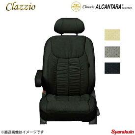 Clazzio/クラッツィオ アルカンターラセレクション ET-1571 グレー ヴォクシ— ZRR80G/ZRR80W/ZRR85G/ZRR85W