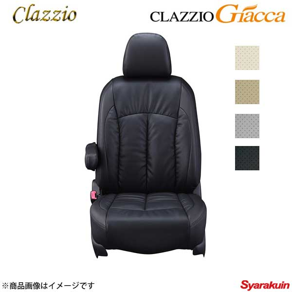 Clazzio クラッツィオ ジャッカ EN-5303 ブラック リーフ ZAA-ZE1