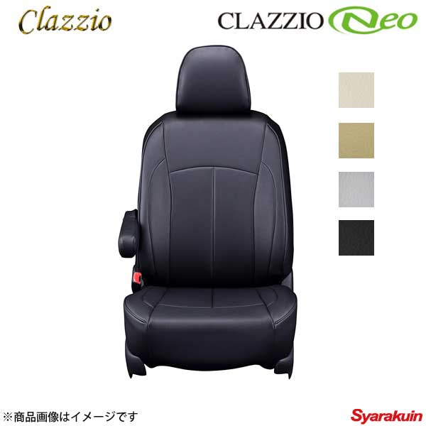 Clazzio クラッツィオ ネオ EN-5301 ライトグレー リーフ ZAA-AZE0