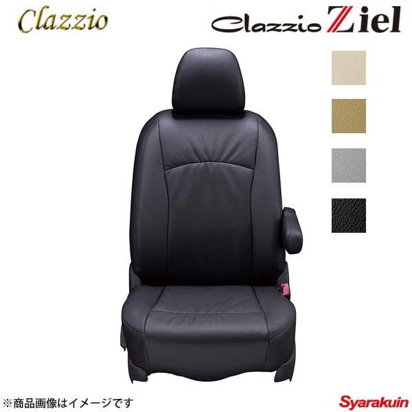 Clazzio クラッツィオ ツィール EN-5303 ライトグレー リーフ ZAA-ZE1