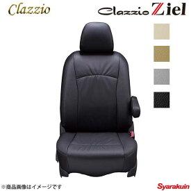 Clazzio クラッツィオ ツィール EH-0364 ライトグレー フリード プラス ハイブリッド GB7/GB8