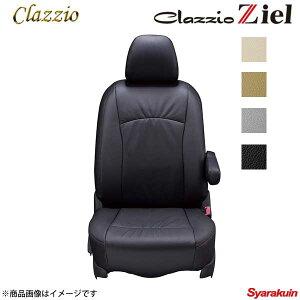 Clazzio クラッツィオ ツィール ED-6515 タンベージュ タント カスタム LA600S/LA610S